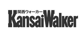 関西ウォーカー