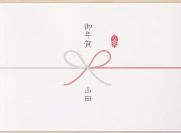 紅白のし紙・蝶結び