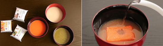添加物・無配合。塩分控えめのヘルシースープ