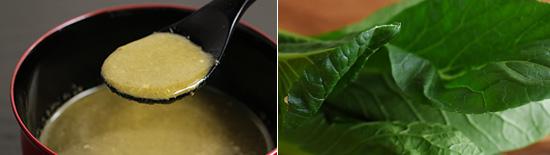 ほうれん草と豆乳の緑