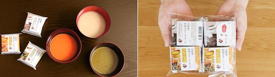 軽量でお手渡しのギフトにオススメ、上質なスープギフト。