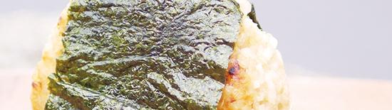 京都本店でも大人気の有機玄米を採用